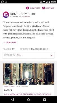 罗马城市指南
