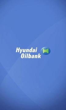 현대오일뱅크 보너스카드