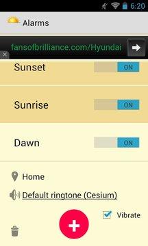 日出日落计算器