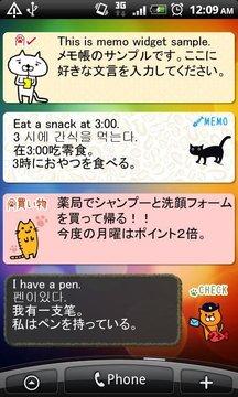 Memo Cats( pad版)