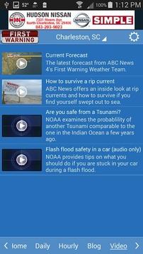 天气预测软件