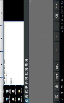 屏幕接收器