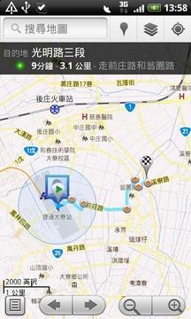 TAIWAN 好屋多