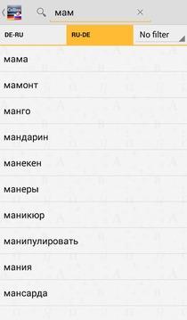 德语俄语迷你互译词典