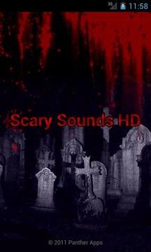 高清可怕的聲音