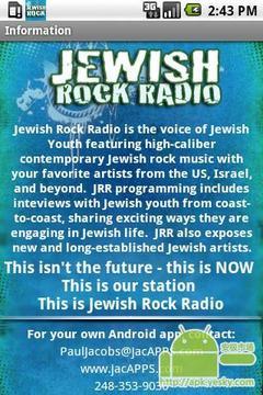 犹太摇滚电台