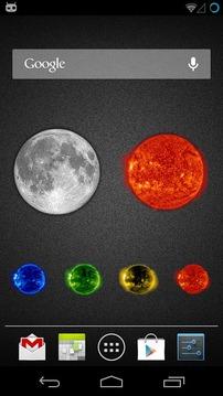 日月景象桌面插件