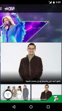 Arab Got Talent