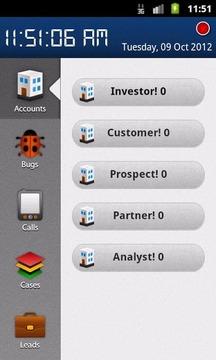 Rolus糖客户关系管理专业版(Beta版)