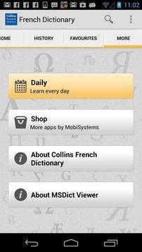 柯林斯法语字典