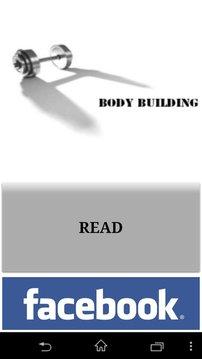 有声读物 - 班子建设