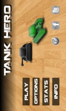 坦克英雄 Tank Hero