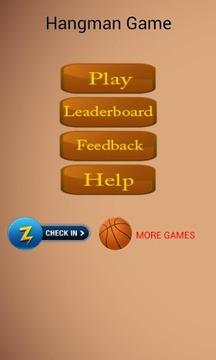 猜字游戏 Hangman game