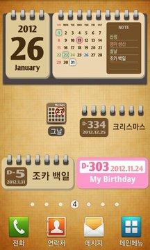 The Days - DDay Calendar