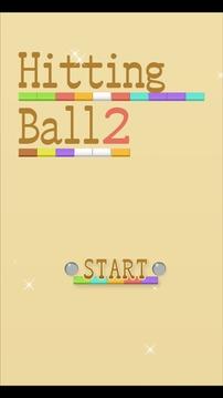 撞Ball2