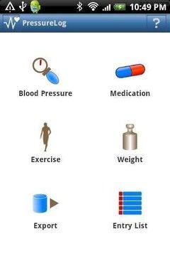 压力计程仪