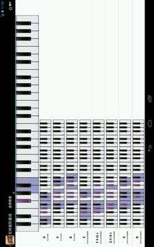 Piano Companion LITE: 钢琴和弦和规模