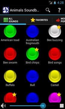 动物的声音