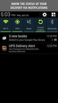 UPS手机客户端