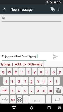 PaniniKeypad Tamil