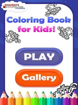 為兒童圖畫書