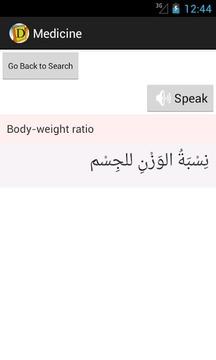 Medicine - English To Arabic