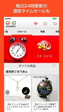 通贩サイトちびギャザ - 人気アイテムをショッピング