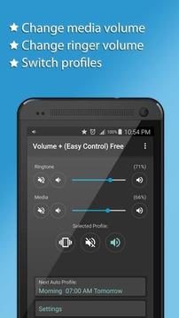 Volume Remote Free