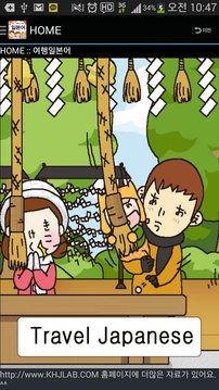 일본어 학습어플 종결자 !!무료공부 어플 [평생무료]