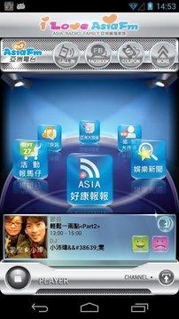 亚洲广播家族