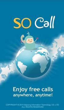 SO CALL免费国际电话