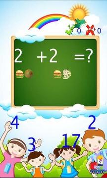 学龄前的数字和数学