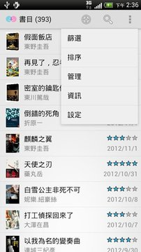 MyBooks 书柜 (新增分享功能)