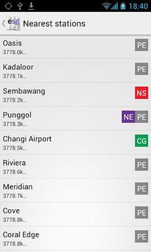 新加坡地铁地图 (Explore SIngapore)