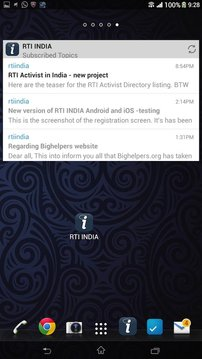 RTI INDIA