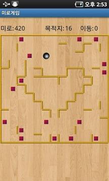 易迷宫游戏