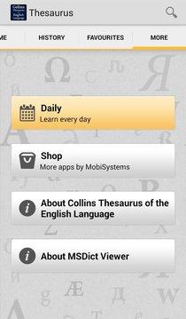 柯林斯的英语词库