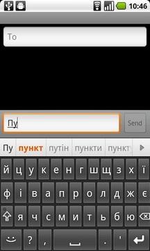 乌克兰语言包