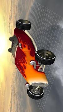 3D汽车拆解 Car Disassembly 3D