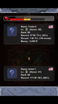 符文大师 RuneMasterPuzzle