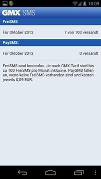 GMX短信