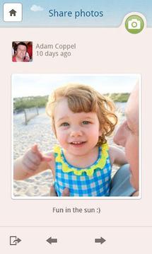我的族谱 MyHeritage