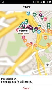 雅典城市指南