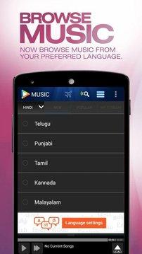 Hungama MyPlay