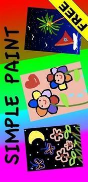 彩虹画板 FREE