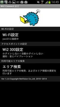 Wi2连接