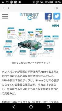 japan.internet.com