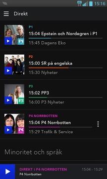 Sveriges Radio Play