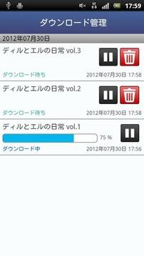 DLsite Viewer