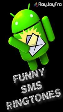 有趣的短信铃声 Funny SMS ringtones